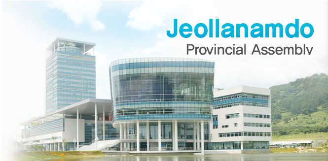 Jeollanamdo Provincial Assembly Always happy and trying to make is the best place to live in Jeollanamdo